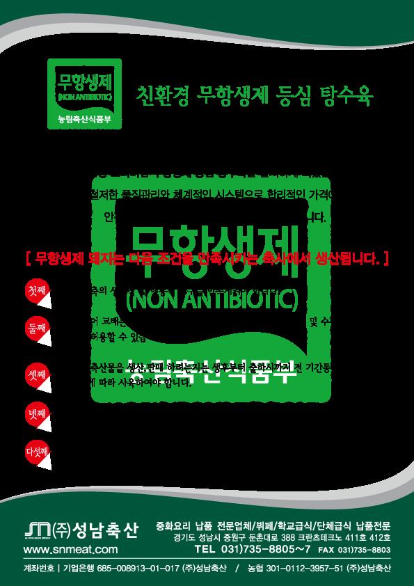 4dc8318a2599a34b89575893fca662c9_1519557406_7018.png